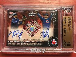 2016 Topps Now Kris Bryant and Rizzo Dual Auto Relic Game Used Base BGS 10