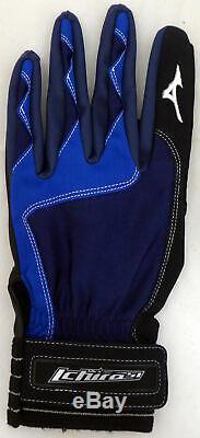 Ichiro Suzuki Game Used Mizuno Defensive Glove With Signed Cert #51 154039